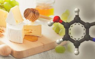 В каких продуктах питания содержится гормон радости серотонин?