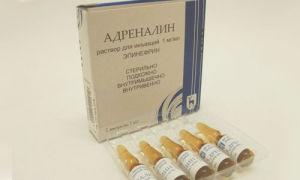 Раствор адреналина в ампулах: инструкция по применению, показания, побочное действие
