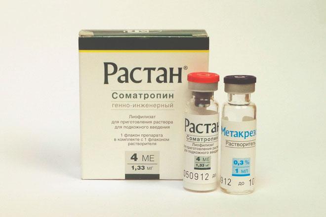 Препарат Соматропин