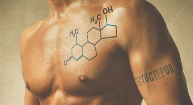 Татуировка: формула тестостерона