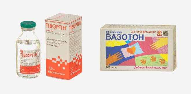 Препараты Тивортин и Вазотон