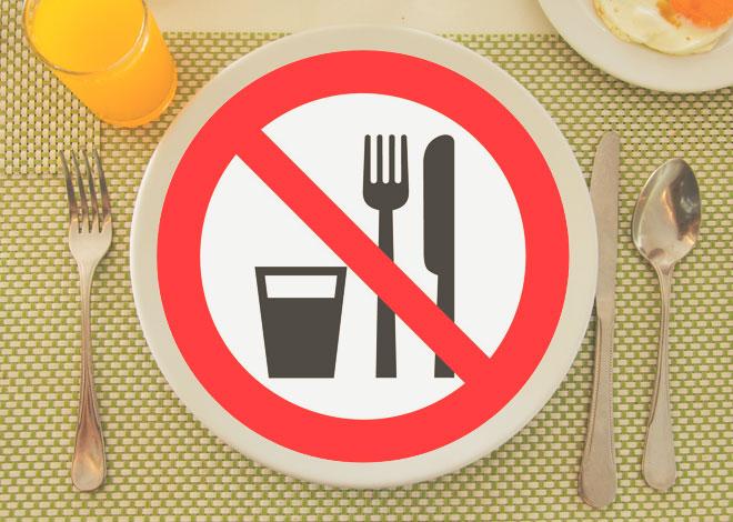 Знак запрета еды